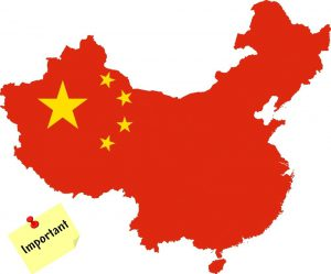 Notes for trademark registration in China (cancellation, renewal...)